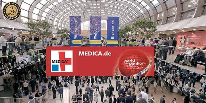 آشنایی با نمایشگاه پزشکی مدیکا در آلمان